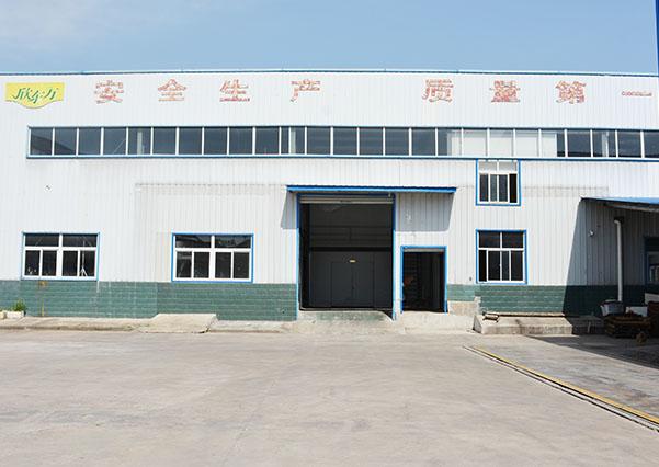 东方花椒油厂房外观