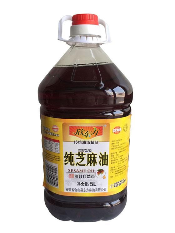 安徽芝麻油