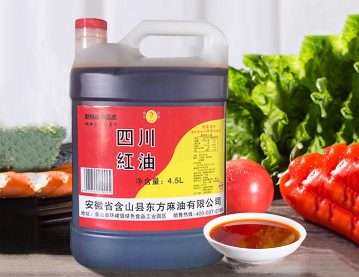 明龙四川红油